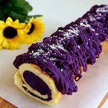 紫薯戚风蛋糕卷#东菱魔法云面包机#