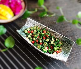 油泼秋葵#春季减肥,边吃边瘦#的做法