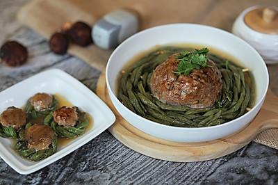 家常版豆角酿肉,在家也能享受蒸出来的健康美味!