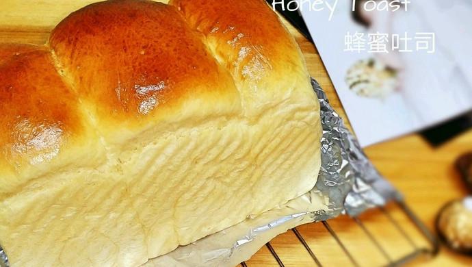 详解~超软香甜蜂蜜吐司(快速直接法)零失败!