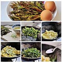 #餐桌上的春日限定#春天的味道;香椿炒蛋的做法图解1