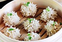 香米珍珠丸子#寻找最聪明的蒸菜达人#的做法