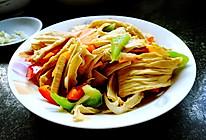 鲜蔬豆腐皮的做法
