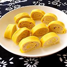 鸡蛋卷#樱花味道#