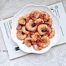 #秋天怎么吃#红烧鲜虾