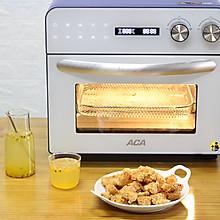 空气炸烤箱食谱--盐酥鸡米花