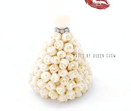 【2020浪漫情人节】婚纱-原创造型馒头的做法