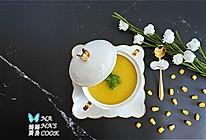 #快手又营养,我家的冬日必备菜品#玉米浓汤的做法