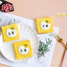 趣味豆果logo南瓜吐司#一道菜表白豆果美食#