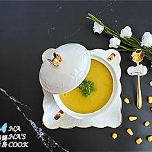 #快手又营养,我家的冬日必备菜品#玉米浓汤