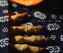 巫婆手指饼干的做法