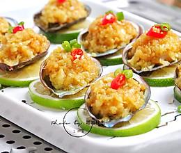 黄金蒜蓉蒸鲍鱼6分钟的快手蒸菜的做法