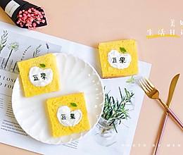 趣味豆果logo南瓜吐司#一道菜表白豆果美食#的做法