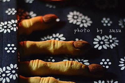 巫婆手指饼干