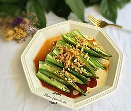 蒜油秋葵的做法