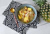 夏日菠萝银耳糖水的做法