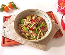 杏鲍菇炒牛柳#一道菜表白豆果美食#的做法