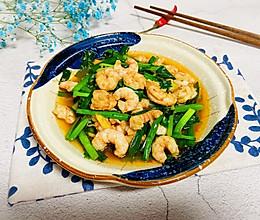 #餐桌上的春日限定#韭菜炒虾仁的做法