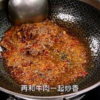 香喷喷的【孜然牛肉土豆片】 的做法图解4