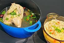#全电厨王料理挑战赛热力开战!#清炖鲜美半只鸡和鸡汤糯米粥的做法