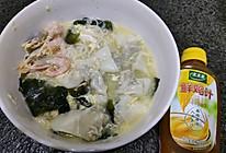 #太太乐鲜鸡汁玩转健康快手菜#海鲜鸡汤云吞面的做法