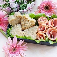 藜麦爱心花朵便当#童年不同样,美食有花样#