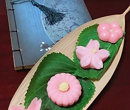 樱花和果子的做法
