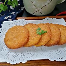 #憋在家里吃什么#脆皮南瓜饼