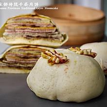 青海甘肃八月十五节大月饼-千层月饼#晒出你的团圆大餐#