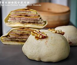 青海甘肃八月十五节大月饼-千层月饼#晒出你的团圆大餐#的做法