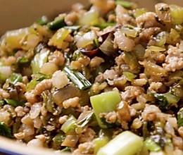 【泡菜肉末臊子】对泡菜刮目相看的一种吃法!的做法