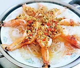 蒜蓉粉丝虾的做法