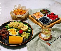 轻食减肥餐的做法