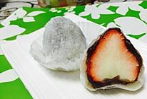 草莓豆沙大福,雪媚娘的做法
