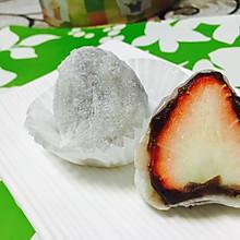草莓豆沙大福,雪媚娘