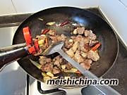 香辣羊锅的做法图解9