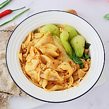 #美味烤箱菜,就等你来做!#饺子皮油泼面