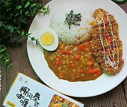 咖喱鸡排饭#安记美味魔方#的做法