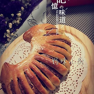 豆沙面包/椰蓉面包