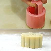 豆沙/蛋黄豆沙月饼~超详细步骤的做法图解12