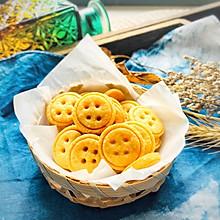 #快手又营养,我家的冬日必备菜品#纽扣小饼干