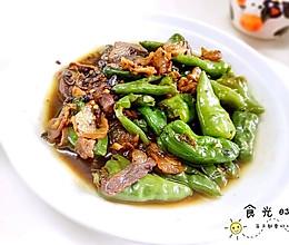 青椒炒腊肉一米饭杀手#舌尖上的春宴#的做法