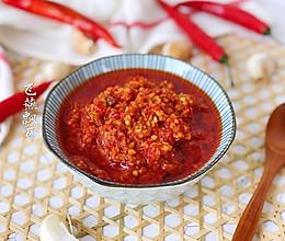 香辣过瘾的蒜蓉辣椒酱,炒菜拌面必不可少的做法