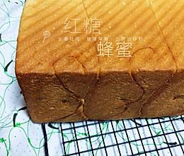 【女王厨房】蜂蜜红糖奶香吐司(中种冷藏法)的做法
