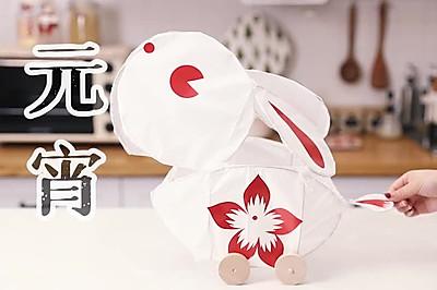 #元宵节美食大赏#