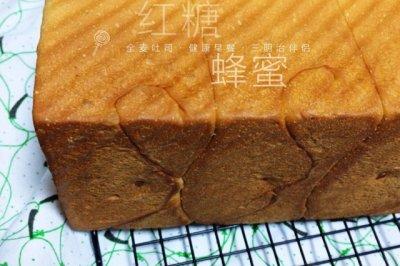 【女王厨房】蜂蜜红糖奶香吐司(中种冷藏法)