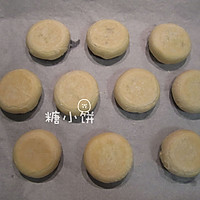 【苏式五仁月饼】简易版五仁馅的做法图解19