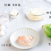 鸡肉豆腐馅饼的做法图解1