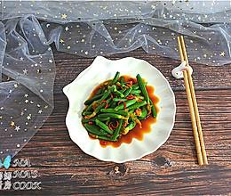 凉拌黄瓜花的做法