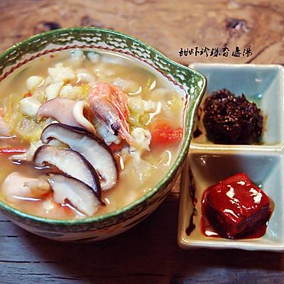 北极虾珍珠疙瘩汤